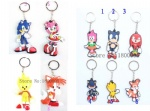 Sonic Rush Adventure keychain