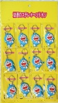 Doraemon foam keychain new