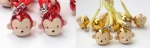 Bright Color Monkey Head Strap & Bell Charms Gold/Red