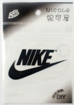 Black Nike Logo DIY Patch Sticker